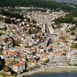 Panorama, Plazhi i vogel, Mala Plaza, Ulqin, Ulcinj