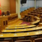 Skupstina Crne Gore, Kuvendi i Malit te Zi