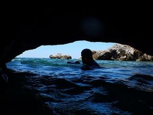 Shpella, Pecina
