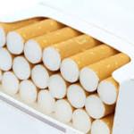 Cigaret, Duhani, Cigarete