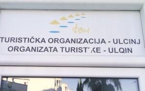 Organizata turistike, Turisticka organizacija