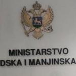 Ministria per pakica, Ministarstvo za ljudska i manjinska prava
