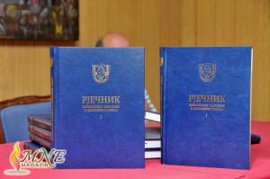 Rjecnik Crnogorskog narodnog i knjizevnog jezika CANU