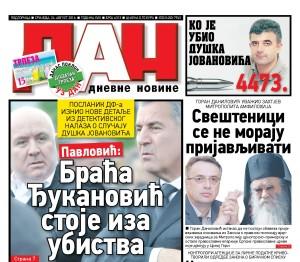 Dnevne novine DAN