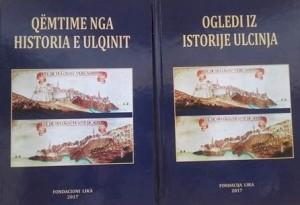 Libri Jusuf Lika