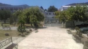 Gjimnazi Vellazerim Bashkim