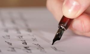 Pisanje, Olovka, Penkalo, Hemiska, Papir, Pismeni rad